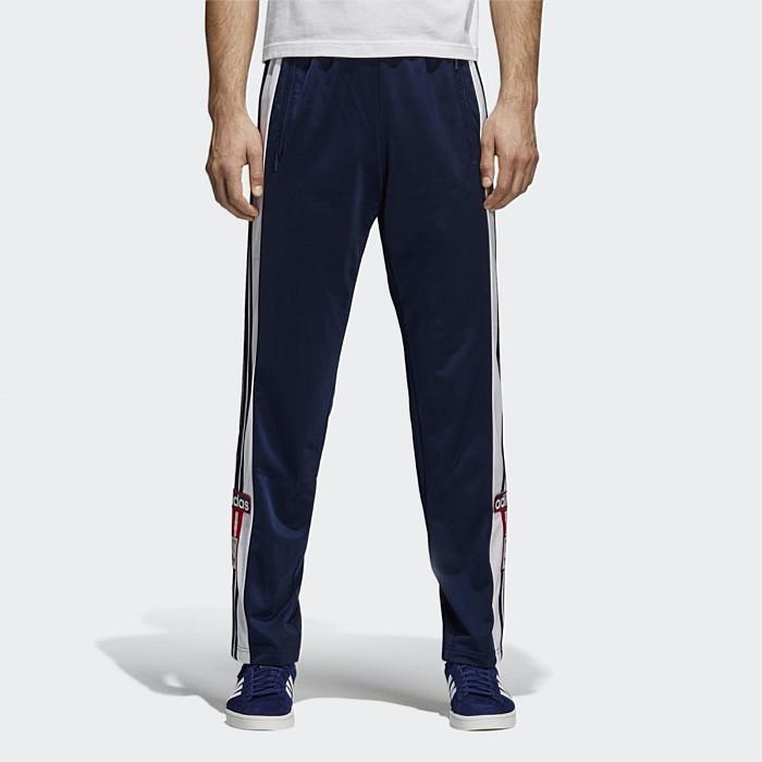 10e85afdab51 Adibreak Track Pants