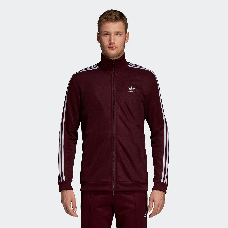 Adidas track jacket | Etsy