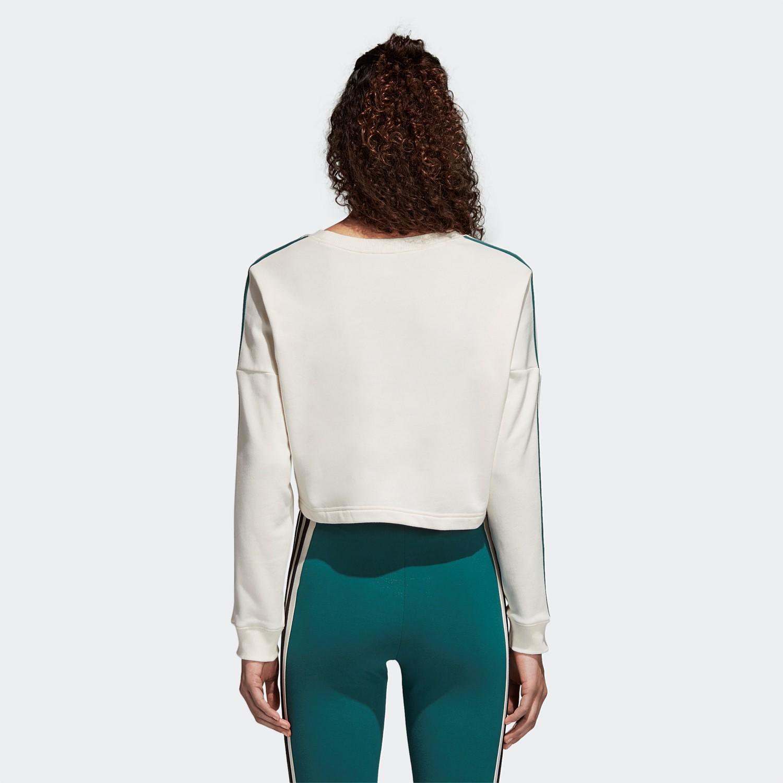 ebf9c44ad507 Adibreak Cropped Sweatshirt. 1  2  3. Adidas Originals